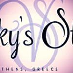 Vicky's Style, vickysstyle.com, The Artians Collection, diagonismos, online diagonismoi, diagonismoi, diagvnismoi, diagwnismoi, diagwnismos, διαγωνισμοί ,διαγωνισμοί με δώρα, δώρα, δωρεάν Κληρωσεις, Κλήρωση, Διαγωνισμοί, διαγωνισμός, κερδίστε, κερδίστε δώρα, facebook διαγωνισμοί, διαγωνισμοί στο facebook, diagonismoi facebook, diagonismoi sto facebook, diagwnismoi sto facebook, online facebook διαγωνισμοί, online facebook diagonismoi